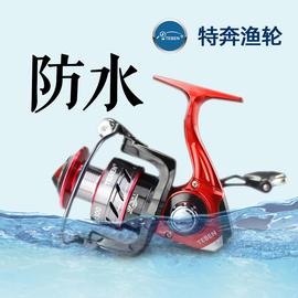特奔HBS防水鱼线轮全金属摇臂防海水耐腐蚀纺车轮矶钓轮海竿渔轮