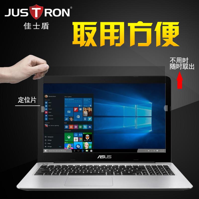 佳士盾电脑防偷窥膜片14寸苹果macbook笔记本15.6pro屏幕贴膜偷看