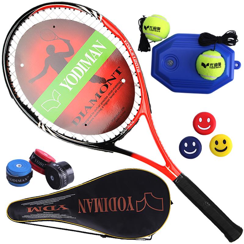 尤迪曼网球拍初学者单人套装训练带线回弹碳素超轻大学生正品一体
