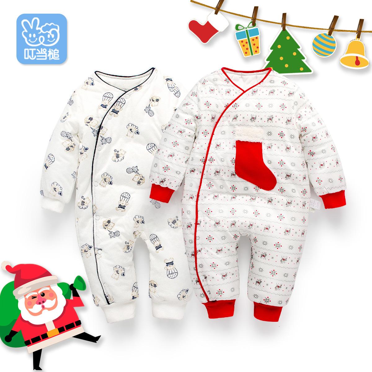 叮当槌1-2岁宝宝秋冬棉服男女幼童棉哈衣新生儿圣诞爬服厚连体衣