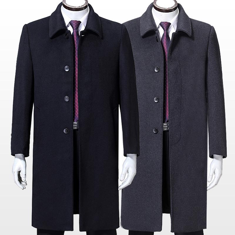 高档毛呢大衣男加长款 中年男士羊绒大衣风衣 爸爸装商务翻领外套