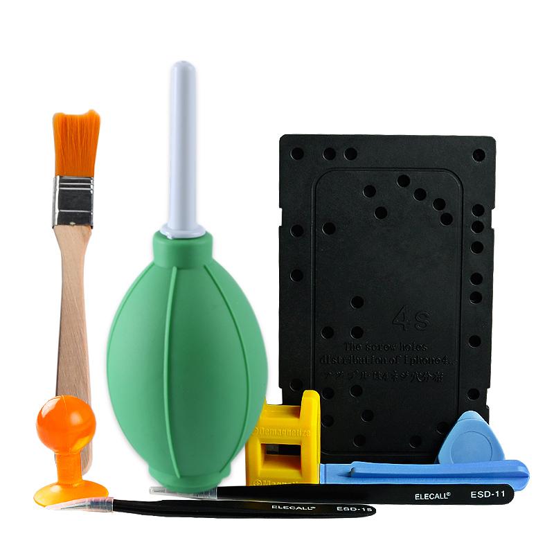 伊莱科笔记本拆机工具配件镊子加磁器拆机片吹尘球记忆板吸盘毛刷