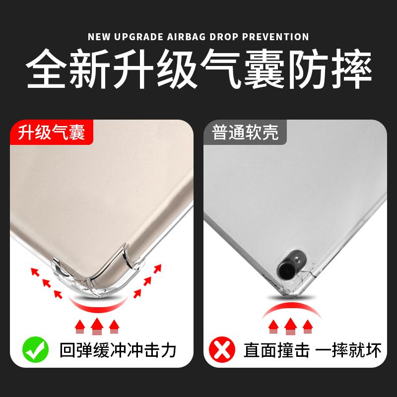 2019新款iPad air3保护壳10.2保护套第八代2020pad8透明9.7寸三折2018pro软壳1硅胶mini5平板2迷你4气囊苹果7