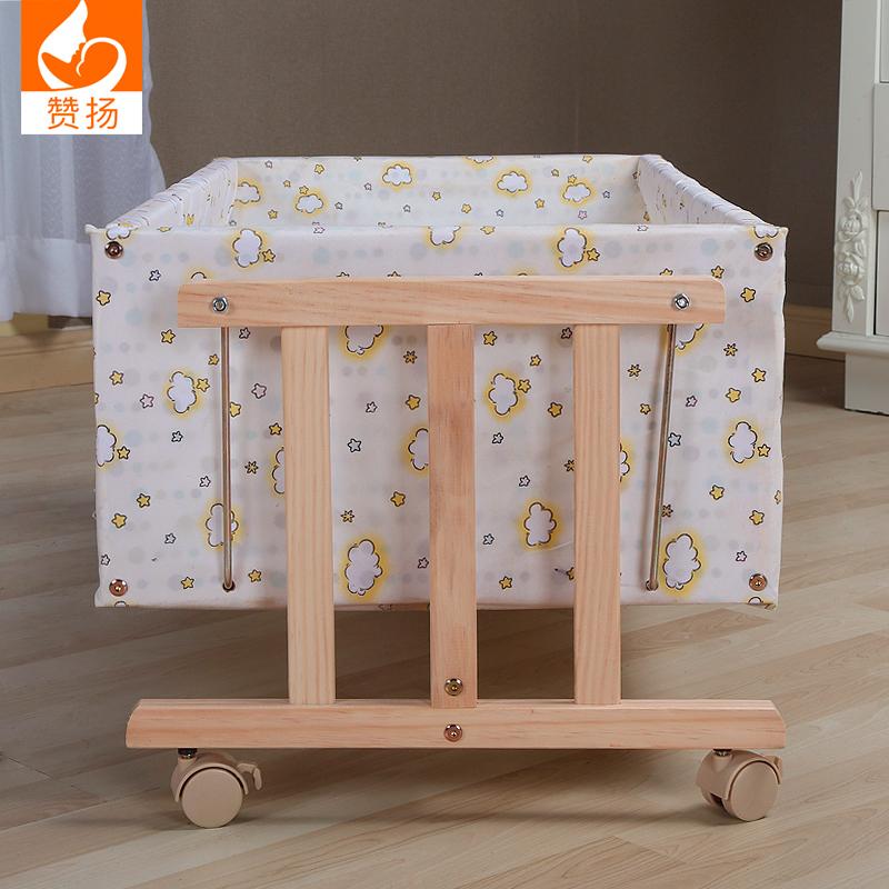新西兰进口松木实木无漆环保摇篮床新生儿宝宝BB床