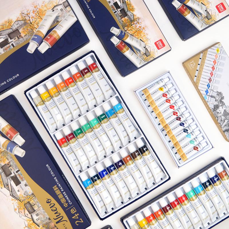包邮得力国画颜料24色12色单支12ml中国画工具套装工笔水墨画颜料