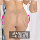 Sexy hip fake ass fake hip buttock underwear WTA yarn depression padded Li Ting Fung abundant buttocks hip pants thin section