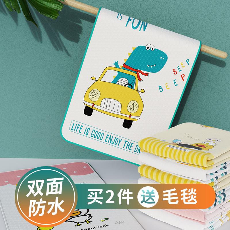 隔尿垫婴儿防水透气可洗夏天大号超大床单水洗月经姨妈经期小床垫