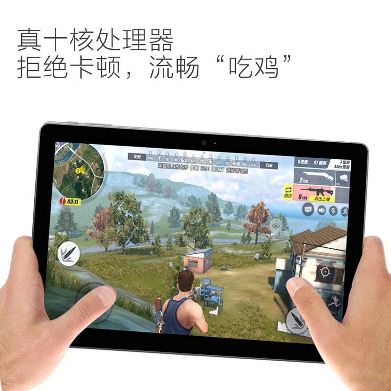 全网通二合一平板电脑手机 4G 十核安卓通话超薄游戏 Max i8 Voyo