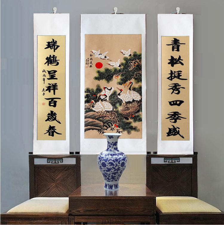 中堂画客厅挂画农村堂屋山水装饰画对联国画呈祥松鹤延年已裱中式