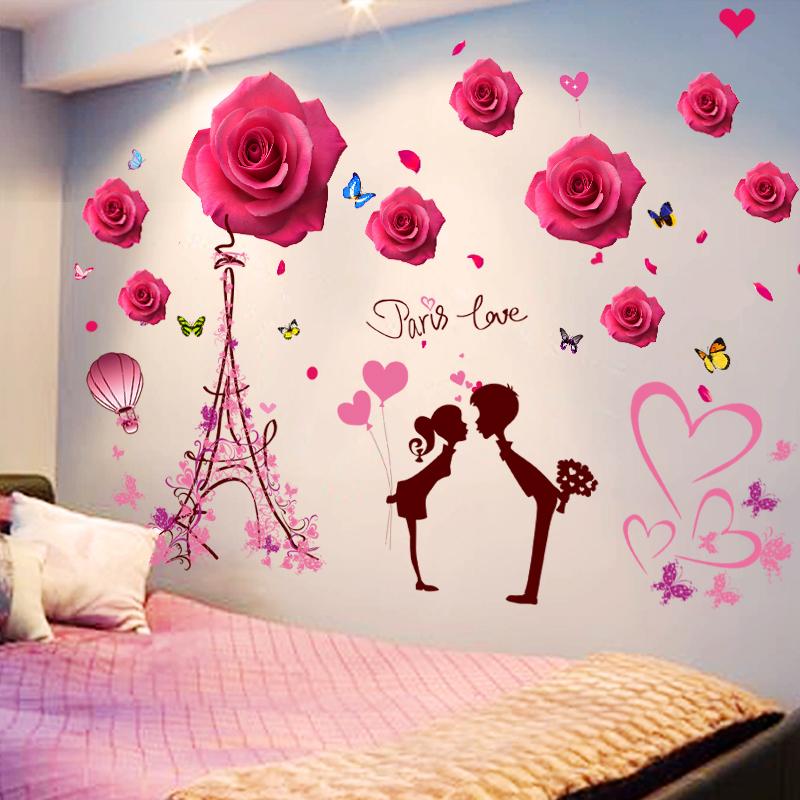 3D立体墙贴纸贴画卧室房间墙面装饰壁纸电视背景墙壁温馨自粘墙纸