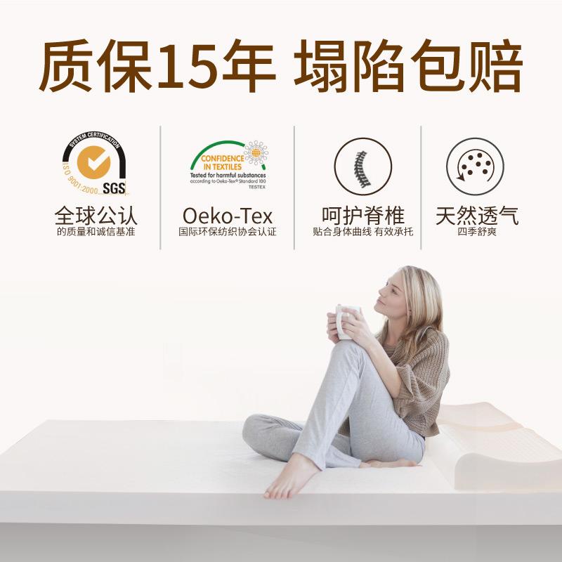 乳胶床垫泰国天然橡胶学生宿舍儿童纯1.5米1.8m床定制乳胶垫进口