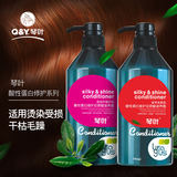Qin Ye Hair Conditioner Female Softening, Repairing Dry, Fuzzy, Perm and Dyed Damaged Hair Reducing Acid Hydrotherapy Hair Mask