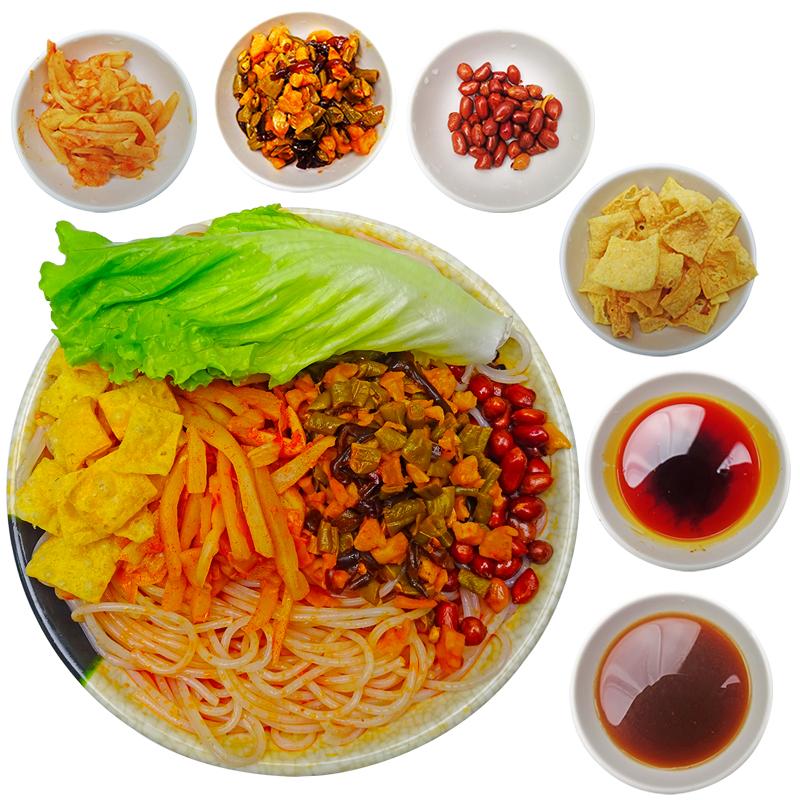 桂姑娘柳州螺蛳粉300g*3袋正宗特产米线速食方便面广西螺丝粉