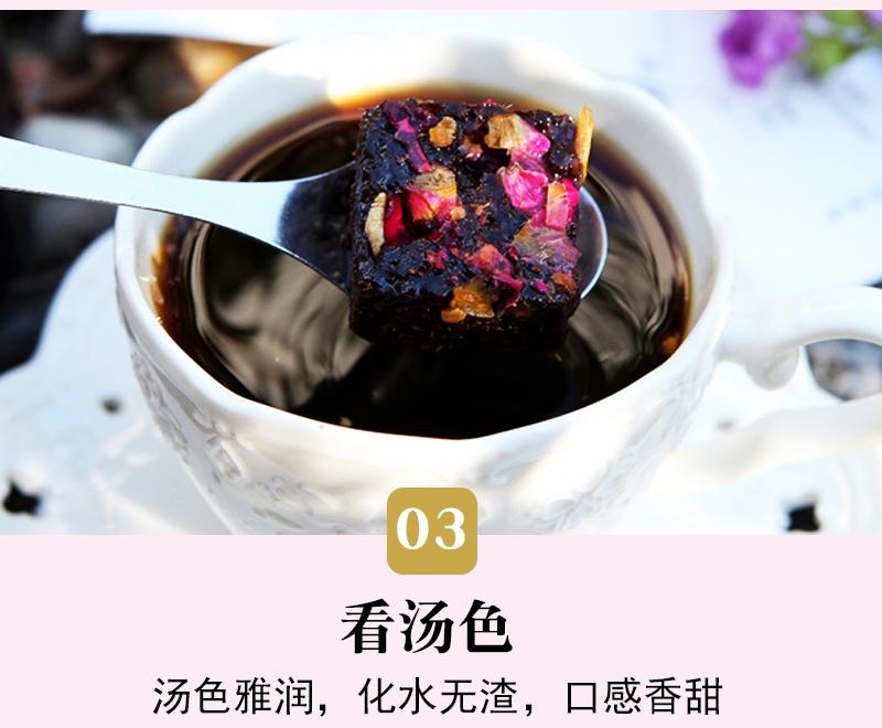 广西古法黑糖姜茶大姨妈调理气血玫瑰甘蔗老红糖块纯正手工土红糖