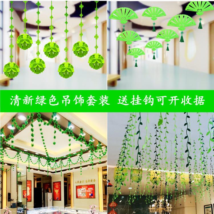 幼兒園走廊環境佈置牆面春天裝飾創意綠色掛飾商場店鋪空中吊飾