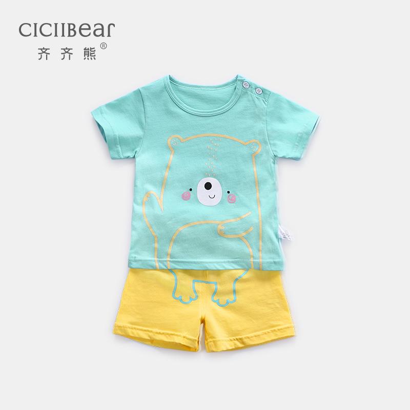 齐齐熊 婴幼儿短袖外出套装1-3-5岁男女宝宝夏季衣服卡通两件套