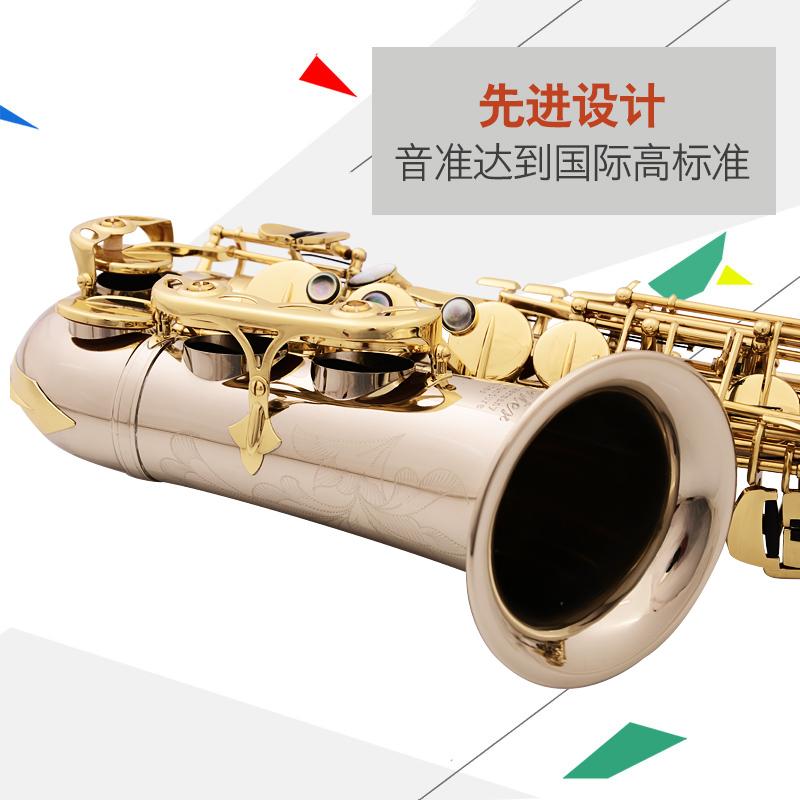 中音萨克斯进口铜材进口笛头专业演奏 968 布莱斯特乐器
