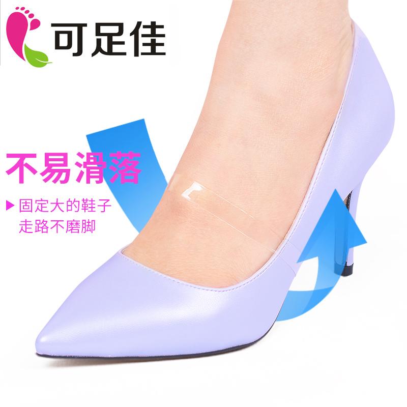 6双 隐形透明高跟鞋懒人束鞋带皮鞋不跟脚鞋束带绑鞋带扣防掉带女