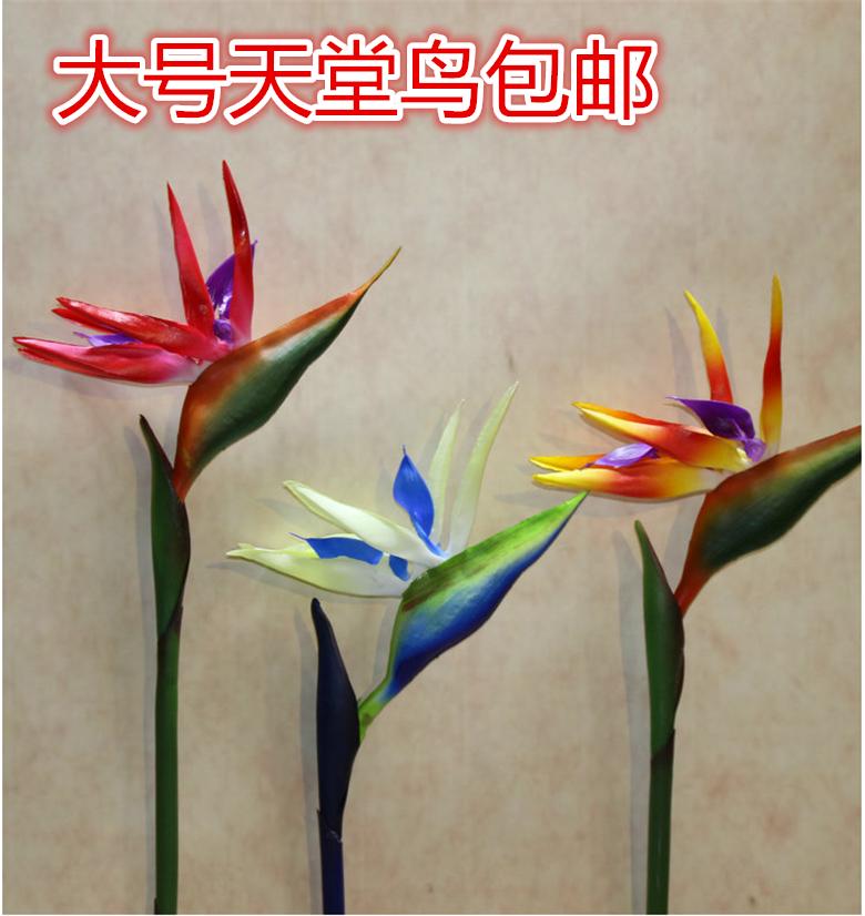 家居飾品天堂鳥模擬花鶴望蘭小號假花擺設裝飾花客廳插花擺放花卉