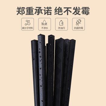 双枪10双装家用餐具不锈钢合金筷子