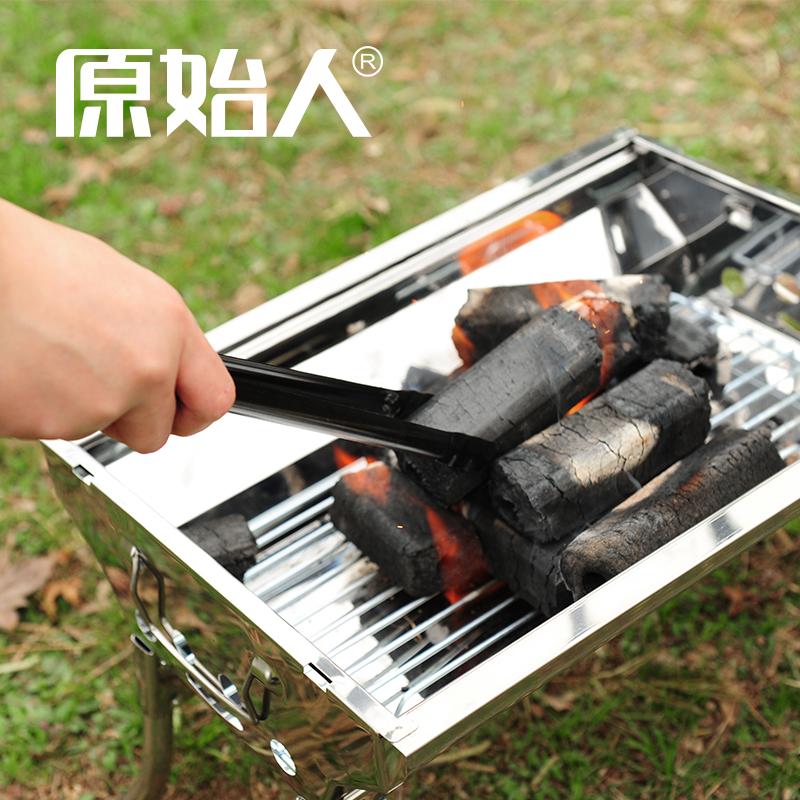 原始人碳夹烧烤木炭夹子便携加长炭夹户外烧烤工具配件用具