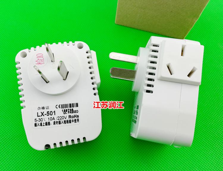 LX-502碳晶电暖器 碳纤维取暖器温控开关油汀暖气片电热画温控器