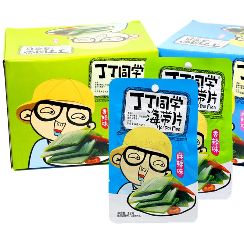 30包丁丁同学海带片香辣毛豆零食礼包湖南特产麻辣海带丝开袋即食