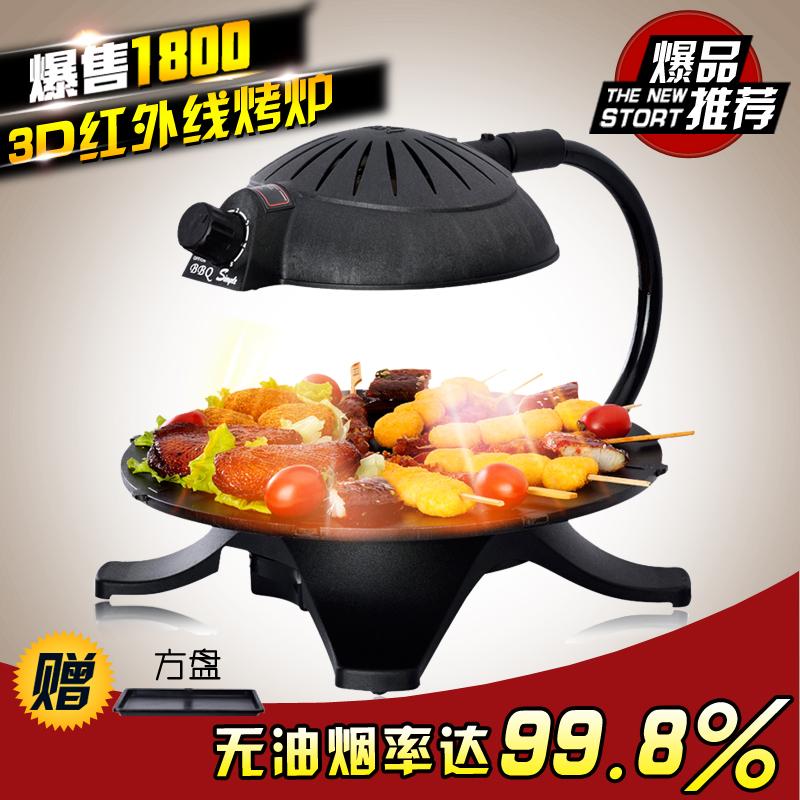 [淘寶網] 韓式神燈家用無煙光波電烤爐燒烤機商用電烤盤烤肉機燒烤爐烤鍋