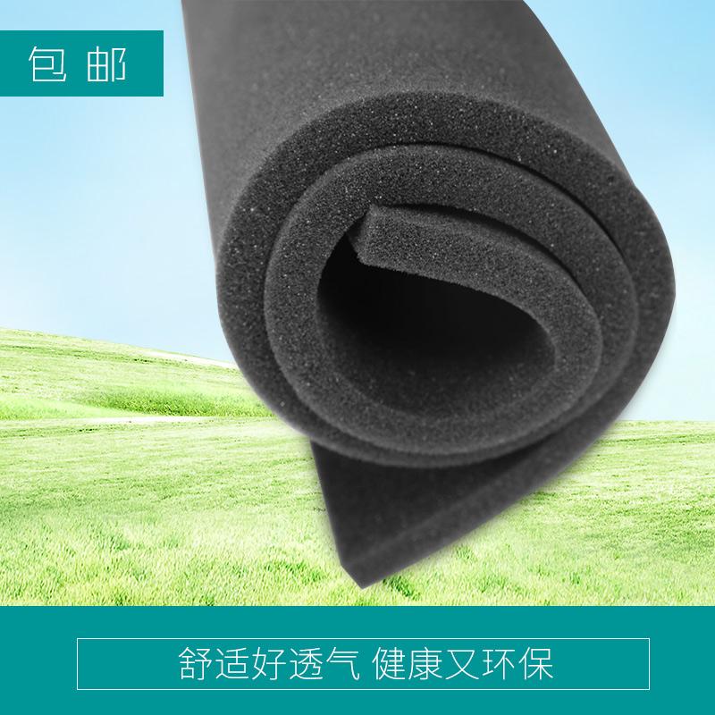 厂家直销环保高密度黑色海绵薄包装软包防震海绵礼盒海绵床垫