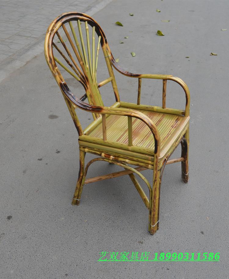 竹编之乡 竹家具 竹椅子 沙发椅 靠背椅 小沙发 电脑办公椅子特价