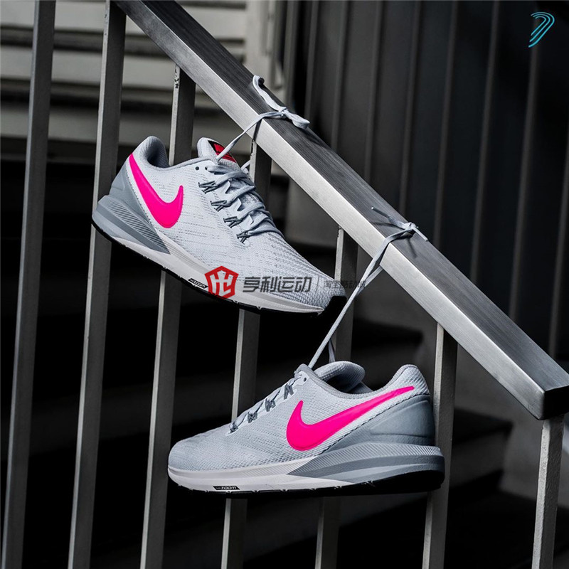 NIKE AIR ZOOM STRUCTURE 22 男女缓震气垫跑步鞋 AA1636