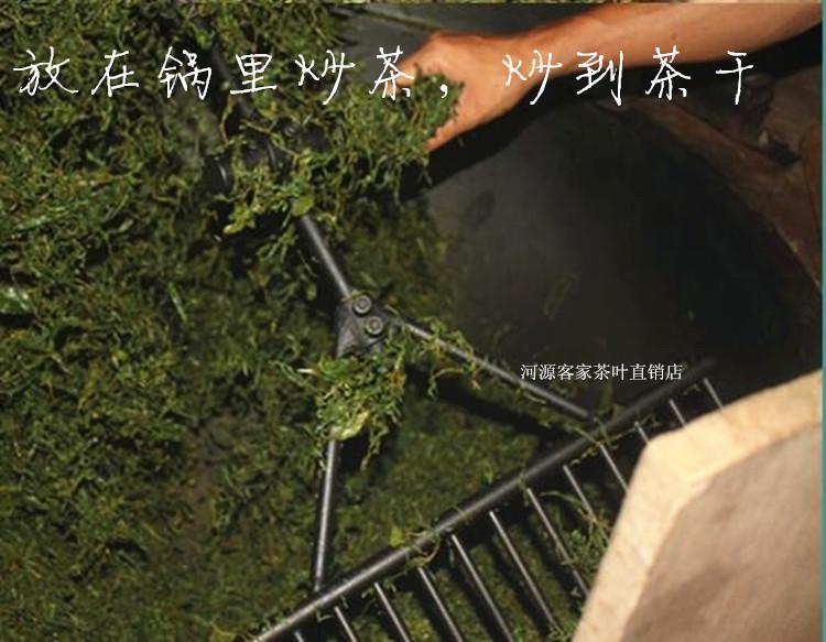 500g 春茶龙窝龙王黄花彭坊庄田嶂下茶叶甘香耐泡 2019 河源紫金绿茶