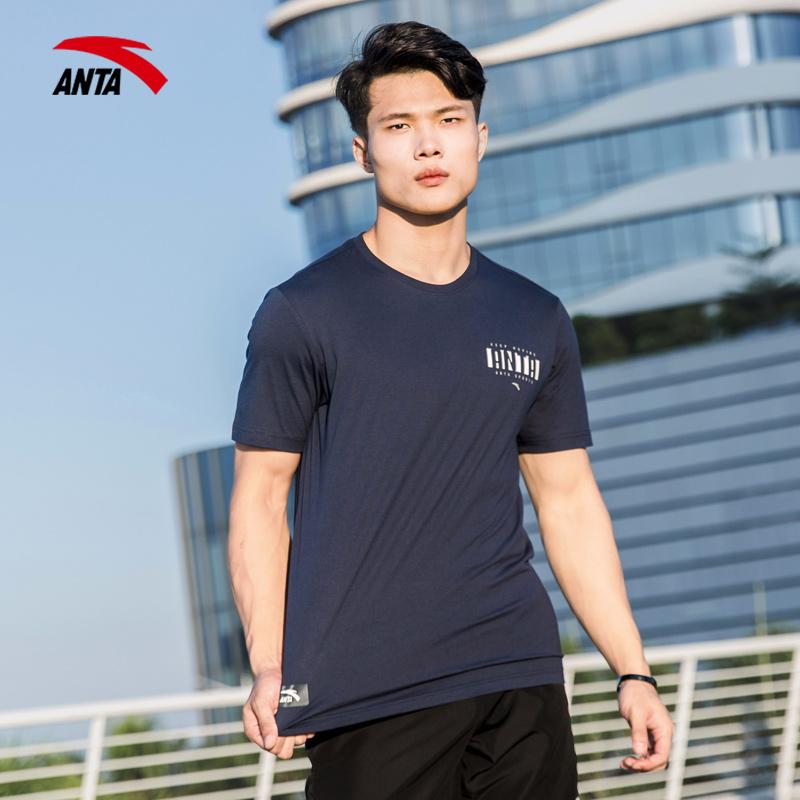 安踏短袖男T恤男夏季男士半袖宽松薄款休闲速干官网旗舰运动上衣