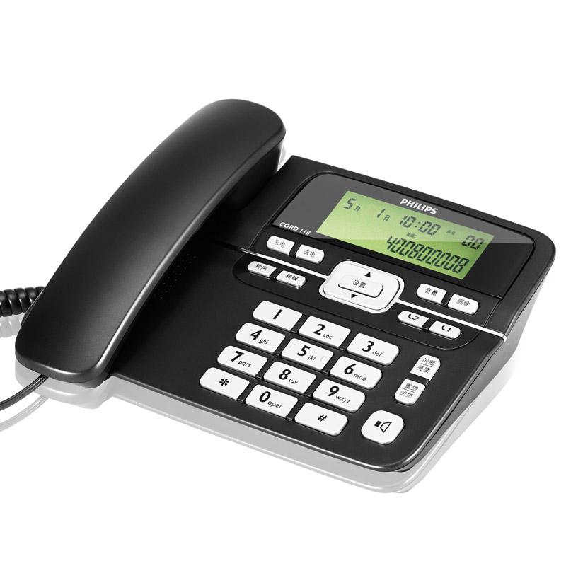 飞利浦固定电话机 座机电话 家用CORD118有线坐机办公室商务固话