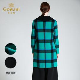 乔万尼冬季专柜同款女装羊毛尼双面尼大衣气质时尚修身保暖外套