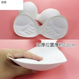 Buy 1 get 1 free palm-shaped gathered thickened bra sponge chest pad, one-piece inner pad, seaming, vented underwear top support