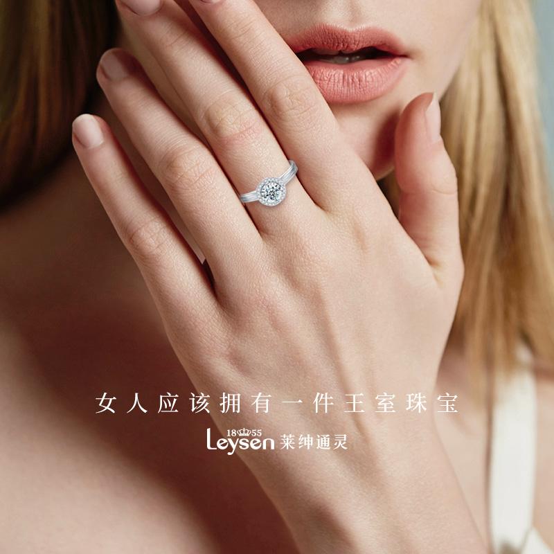 莱绅通灵珠宝 钻戒女 婚戒一克拉钻石戒指18K金群镶 蓝色火焰耀世