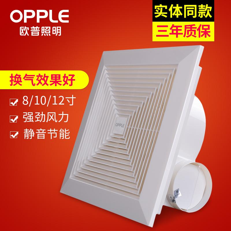 寸 12 10 8 欧普普通吊顶换气扇厨房卫生间强力排气排风扇嵌入静音
