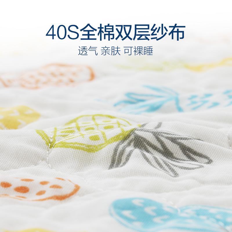 米乐鱼 隔尿垫婴儿防水可洗超大号宝宝透气纱布儿童床上尿布 夏