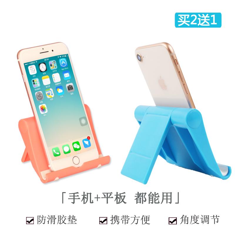 手機支架多功能平板桌面支撐架直播手機架子ipad支架懶人手機架