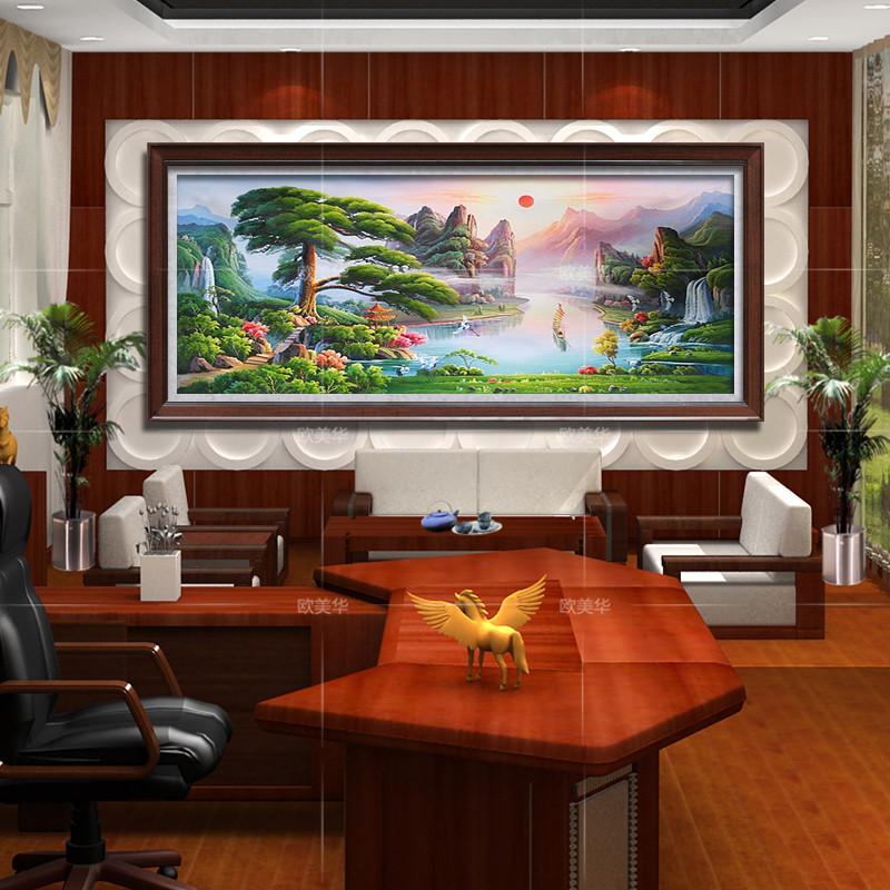 旭日东升山水画风水靠山客厅聚宝盆招财办公室迎客松手绘装饰油画