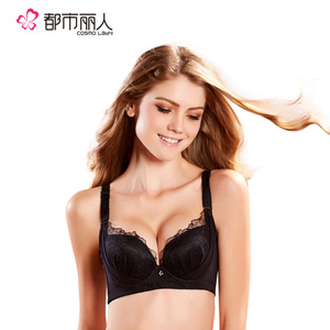 都市丽人商场同款文胸多款可选性感甜美聚拢调整型女士内衣