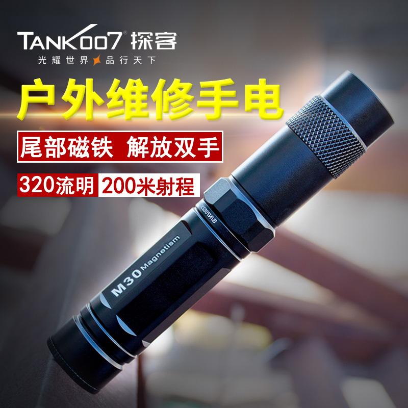 TANK007M30汽修手電強光戶外露營手電筒吸磁強磁工作燈遠射充電