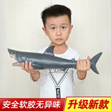 Oversized soft rubber simulation marine life underwater animal model children's toy great white shark shark turtle dolphin
