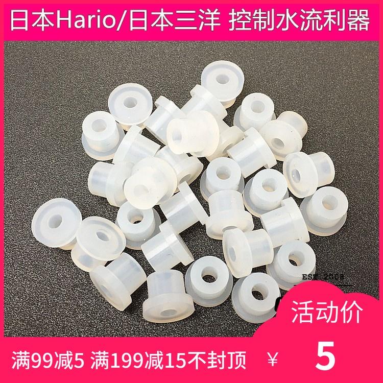 日本哈里歐HARIO不鏽鋼手衝咖啡壺細口壺1L/1.2L 專用節流閥 現貨