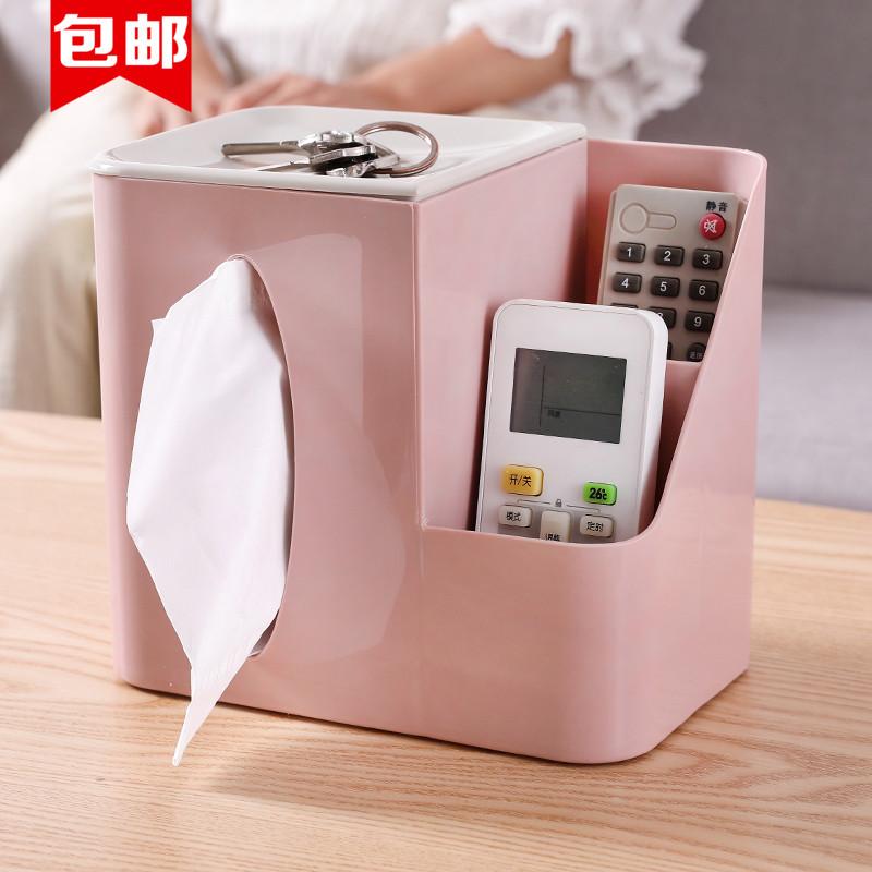 創意多功能桌面紙巾盒抽紙盒捲紙筒家用卧室客廳遙控器茶几收納盒