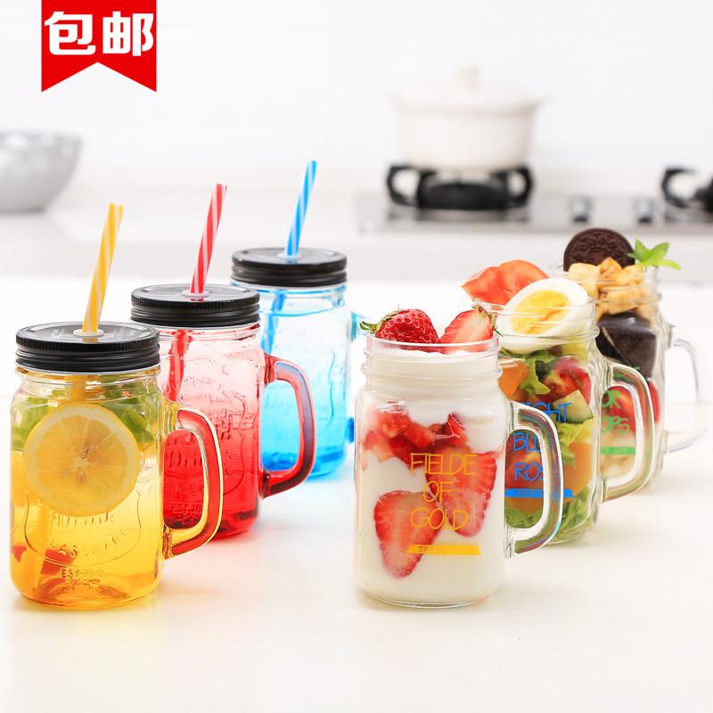 創意漸變彩色梅森杯帶蓋透明公雞杯 夏日果汁冷飲料吸管玻璃水杯