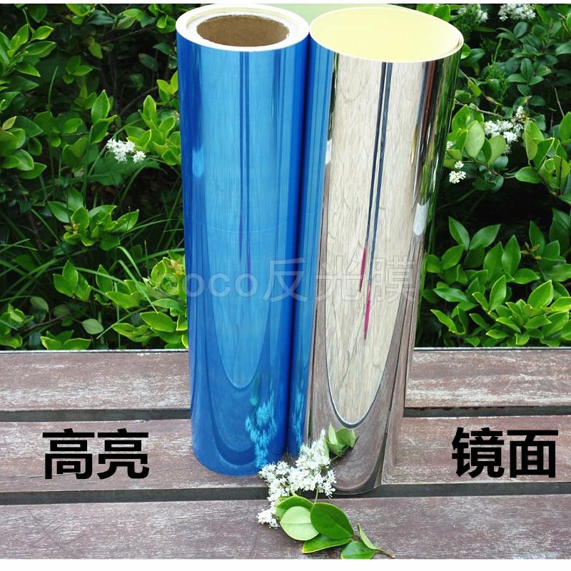反光膜镜面反光片灯具反光贴纸银色银光反射膜聚光膜太阳灶膜有胶