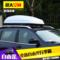 适用于Jeep自由光行李箱吉普改装车顶旅行架装饰储物箱框横杆