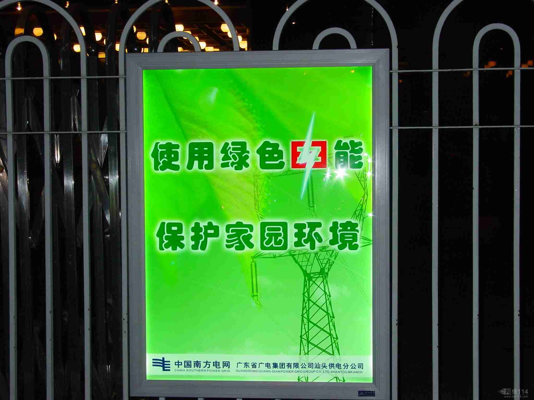 定制四边开启式翻盖铝型材单面广告牌室内电梯海报 营业执照 画框
